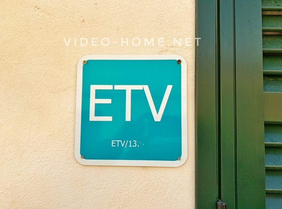 casa-porto-cristo-licencia-vacacional-video-home-inmobiliaria (2)